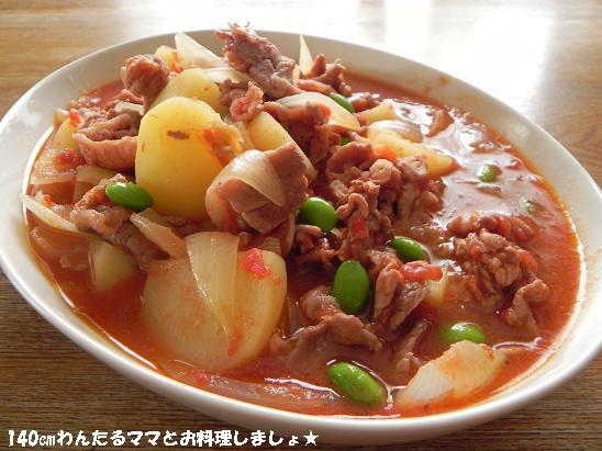 レンジでトマト肉じゃが (4)