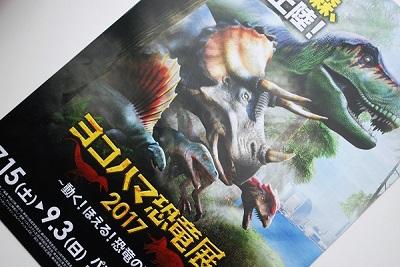 dinosaur tea