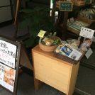 木桶とご当地のうまいもの「きしな屋 大阪せんば店」オープン!