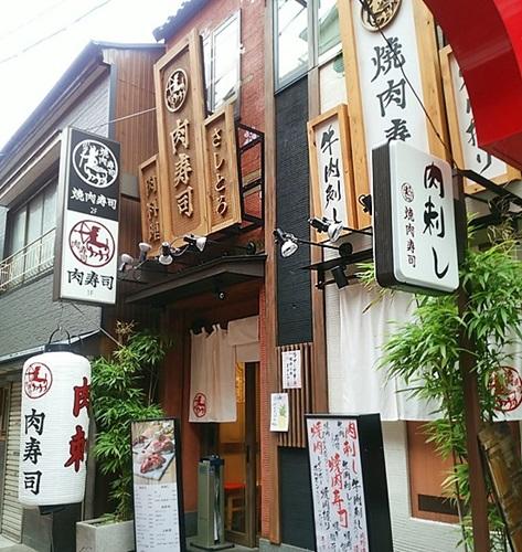 nikuzushi_gaikan