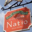 永田川のほとりのキラキラなお店「Natio」