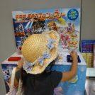 【京急線】3時間で往復できます!親子で夏休みスタンプラリー
