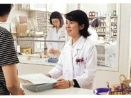 【仙台】3カ月で学ぶ! 調剤薬局事務講座(全10回)