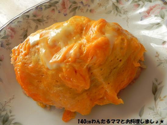 炊飯器オムライス (6)