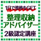 denen_seirishuno824_eye