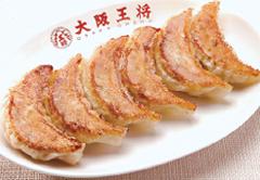 元祖焼餃子※価格は店舗により異なります