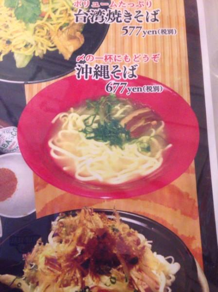 menu2_0801