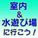 musashino_ryouspot_eye