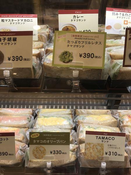 olive pan,TAMAO,yuzukosho