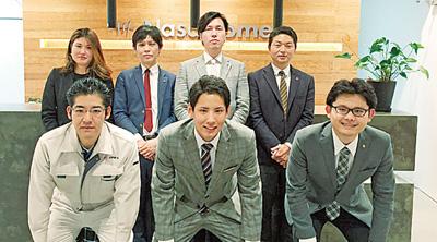 神戸北町リフォームスタジオのスタッフ