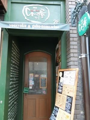 toku_hiki_01