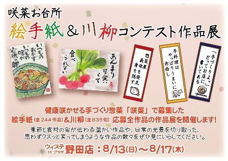 sozai_002