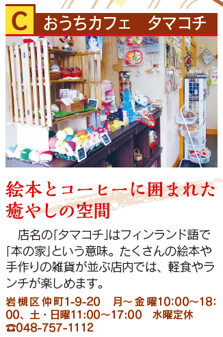stm170823iwatsuki04