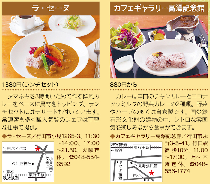 stm170831curry05
