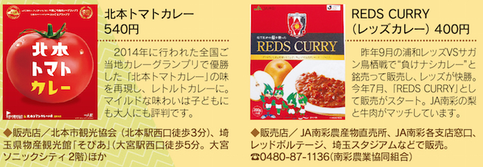 stm170831curry13