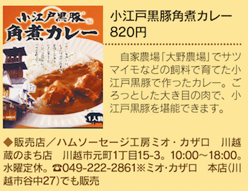 stm170831curry14