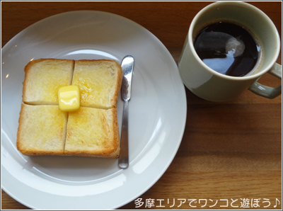 福生 CAFE D13