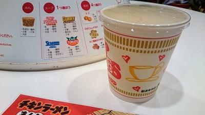 tea noodle
