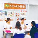 【立川】9/8(金)は「保育園就職支援相談会」へ