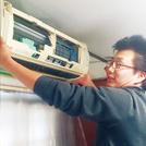 【エコベーションカンパニー】エアコンや換気扇のお掃除はプロにおまかせ!