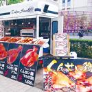 【あきる野】香ばしさが広がる「くんせい鶏」をキッチンカーで限定販売!
