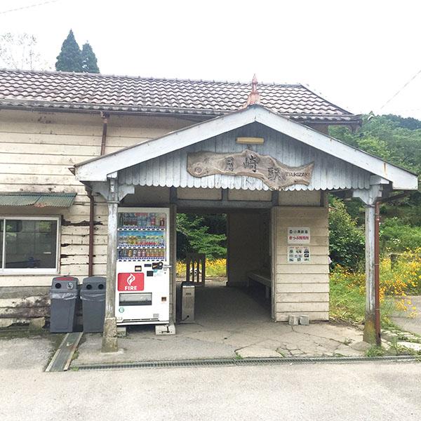 tsukizaki01