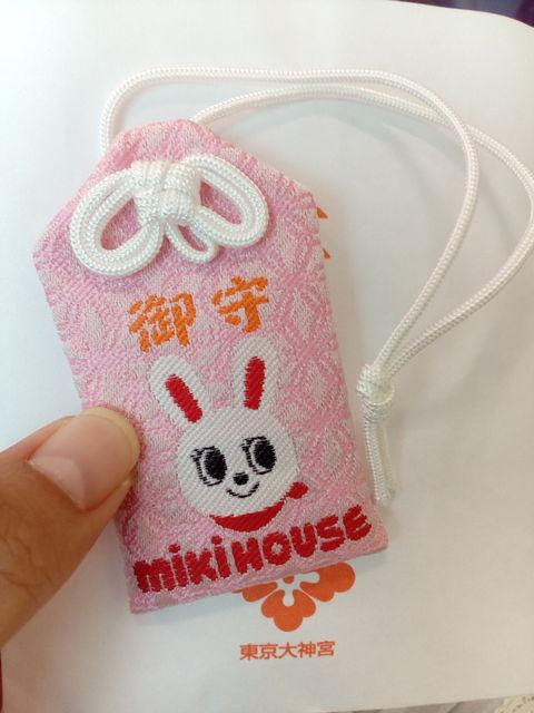 【育児】ミキハウスコラボ♪東京大神宮の「こども守り」が超カワイイ!