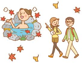 【11/8発日帰りバスツアー】温泉&昼食付き 秋の箱根 芦ノ湖畔を歩こう