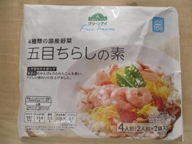 1709_gomoku1