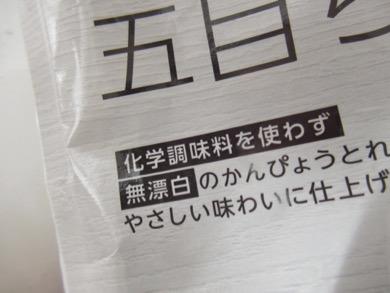 1709_gomoku3