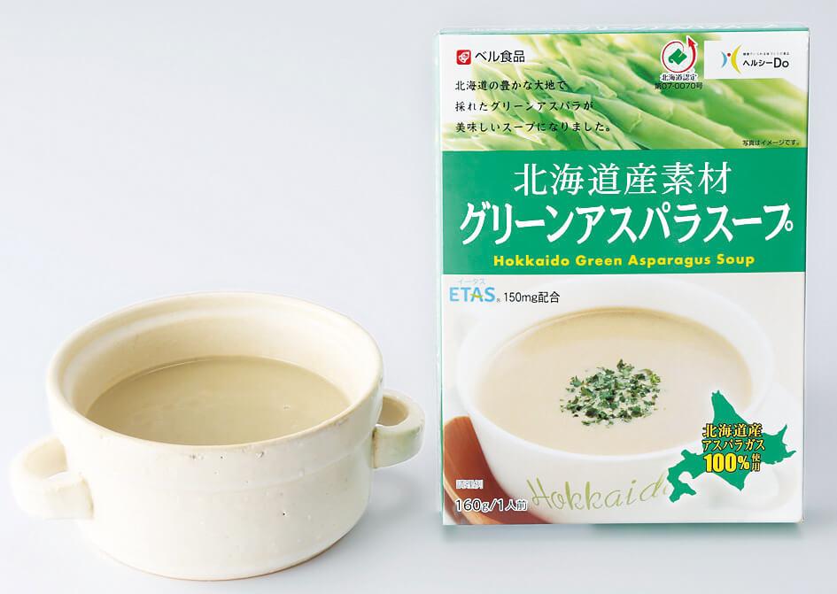 北海道産素材グリーンアスパラスープ (ベル食品)
