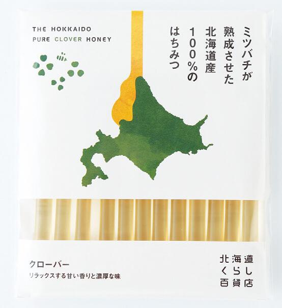 ミツバチが熟成させた北海道産100%のはちみつ(Creare)