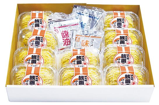 「銭函庵」中華麺セット (八幸食品)