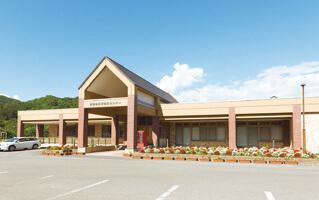 吉野地区活性化センター