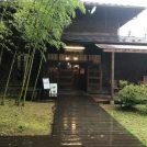 秋の行楽シーズン!秋保温泉「木の家」