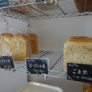 地元でウワサの人気パン店!神戸「ハナ パン」