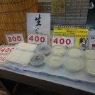 ほんまもんを食べるならここ!神戸「原とうふ店」