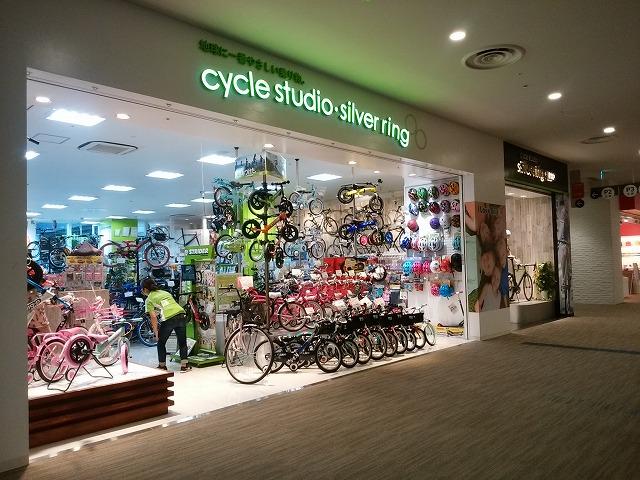 「サイクルスタジオ・シルバーリング」で念願の電動自転車を購入