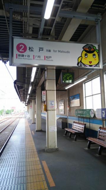 新京成線三咲駅がふなっしー化!駅名は「みさっきー」(9月いっぱい)