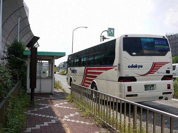 大阪まで4,800円!東名江田バス停から高速バスに乗ってみよう。