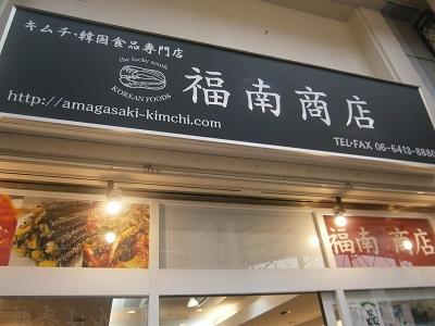 kimu_1