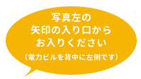 daiwa_info