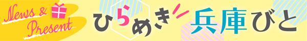 しまむら初の寝具・インテリア専門店が登場 1号店が神戸に