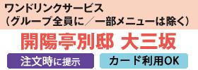 new_01