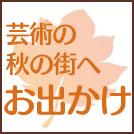 machida_aki_eye