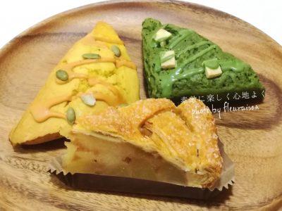 【スタバ】9月の新作フードが美味しい♡4品食べ比べ