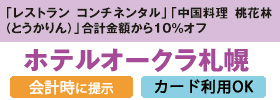 okura_01