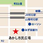 osk_170901_satooyaforum_02