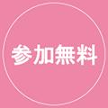 osk_170907_lifecreative_03