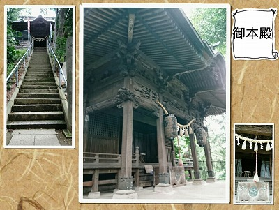 前玉神社・ご本殿